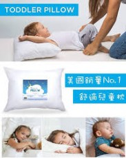 美國PharMeDoc Toddler Pillow for Children兒童幼童枕頭