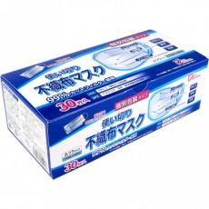 日本Sun Million PM2.5高密度三層口罩 (個別包裝)