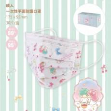 Sanrio夢幻印花平面口罩(一盒30個)